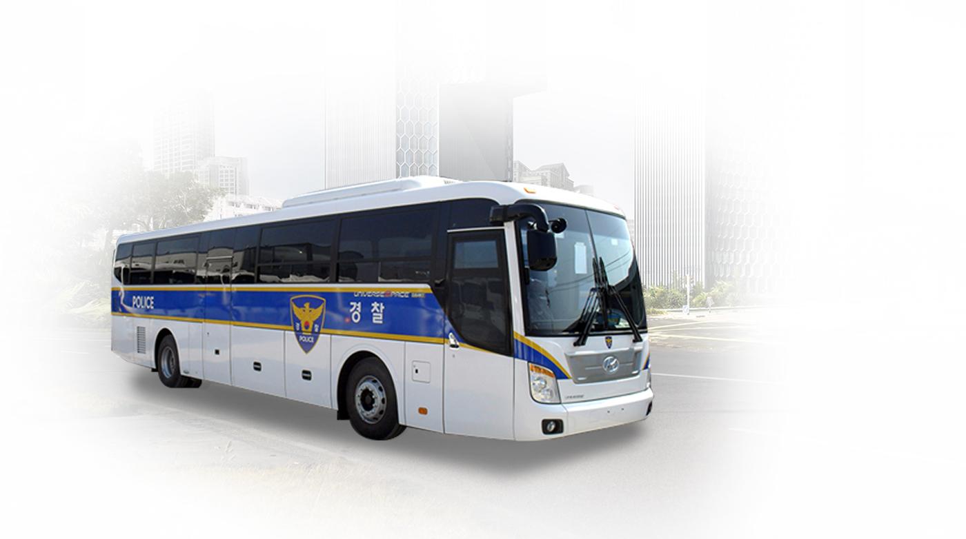 경찰병력 수송버스